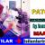 Patoloji Bölümü Nedir? Patoloji Teknikeri Maaş ve İş Olanakları