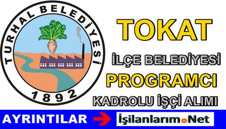 Tokat Turhal Belediyesi 2015 Personel İşçi Alımı İlanı