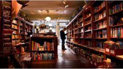 Yayınevi Açmak için Gerekli Belgeler, Prosedür Hakkında Bilgi