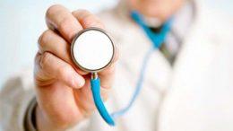İş yeri İçin Sağlık Raporu Nereden ve Nasıl Alınır?